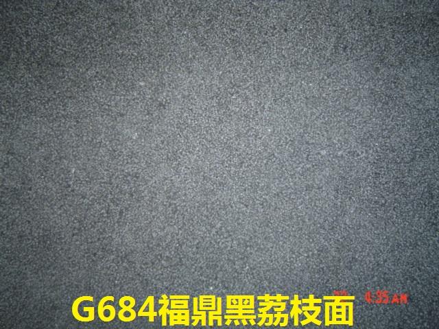 G684 Bush hammered